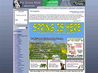 PetStreetMall